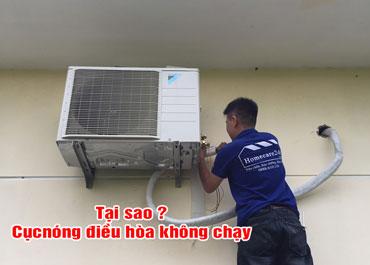 Lý do tại sao cục nóng điều hòa không chạy ?